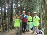八峰登山 038