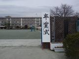 11年3月卒業式 004